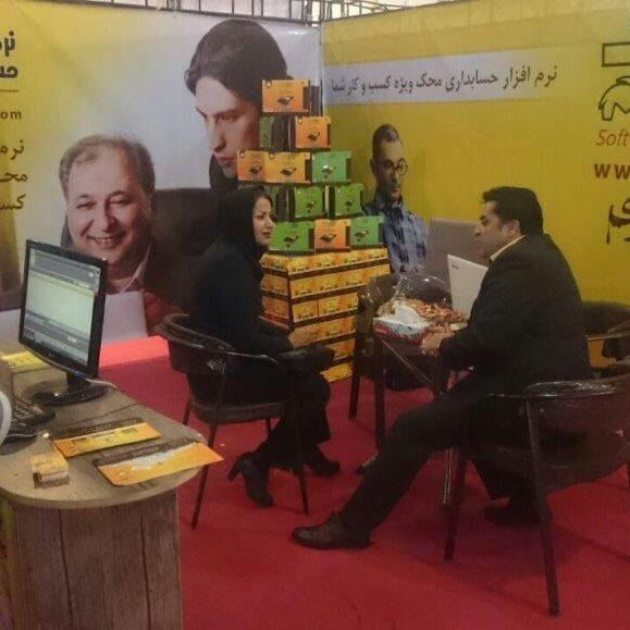 حضور شرکت محک در پانزدهمین نمایشگاه بین المللی الکامپ و سومین نمایشگاه تلکام شیراز