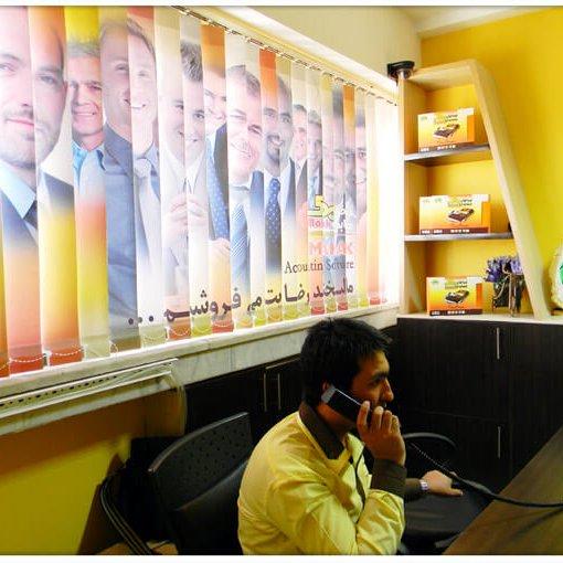 تصاویر دفتر تک مشهد