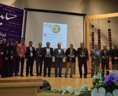 Accounting Day 09 495x400 - برگزاری همایش روز حسابدار در دانشگاه فردوسی مشهد