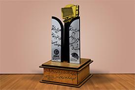 تندیس 12مین نمایشگاه بین المللی کامپیوتر و ماشین های اداری فارس