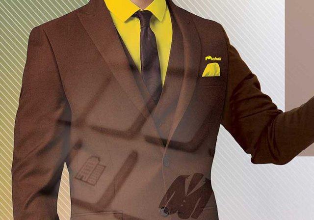 لباسی نو برای کسب و کار شما