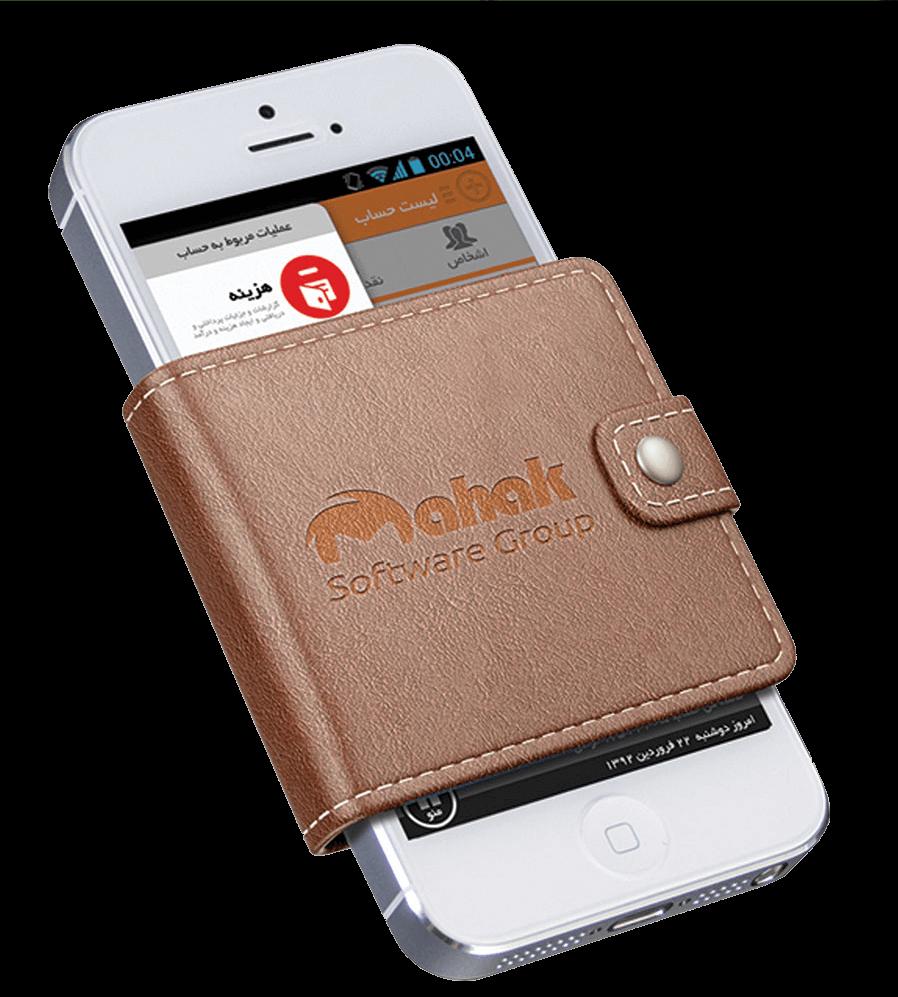 حسابداری شخصی- کیف پول محک