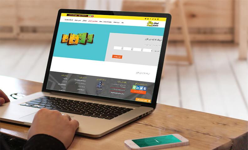 code sabte narmafzar 1 محک طعم جدیدی از حسابداری (نرم افزار حسابداری فروشگاهی،نرم افزار حسابداری شرکتی،نرم افزار حسابداری تولیدی)