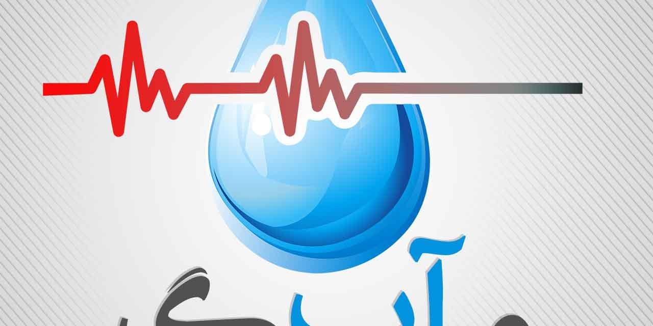 مرگ آب،فنای انسان ها