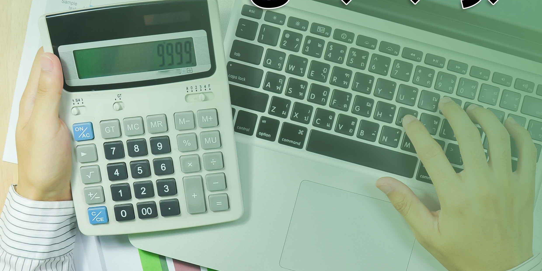 قوانین طلایی بودجه بندی