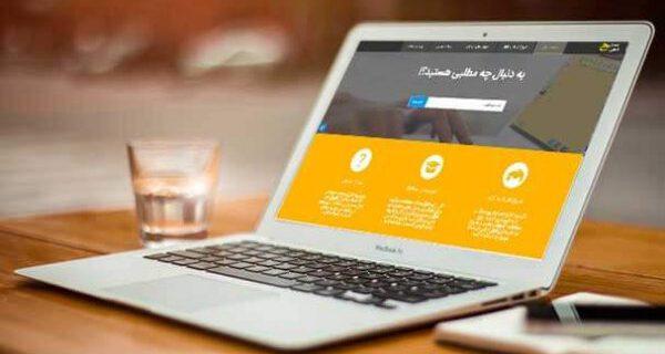 راهنمای آنلاین نرم افزار حسابداری محک