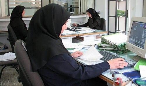 شغل زنان