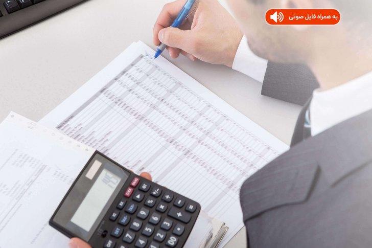 حسابدار خوب چه تواناییهایی دارد؟