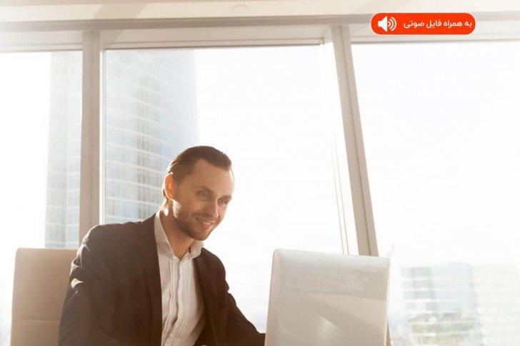 مدیر مالی هستید؟ این 5 ویژگی را در خود ایجاد یا تقویت کنید!