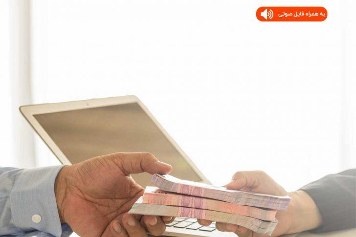 ۵ نکته مدیریت مالی که قبل از گرفتن وام باید چک کنید