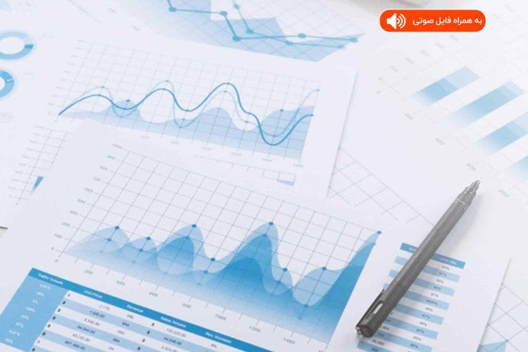 تاثیر کلان داده در حوزه مالی