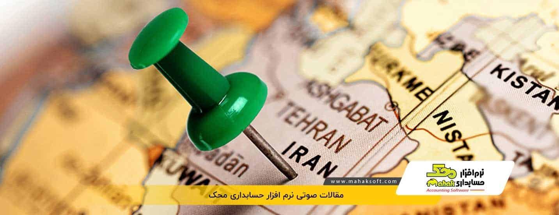 ویروس کرونا چه تاثیری بر اقتصاد ایران دارد؟
