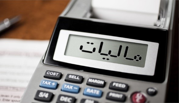 انواع مالیات در ایران 2