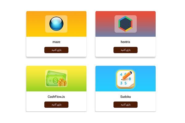 part3 learning game محک طعم جدیدی از حسابداری (نرم افزار حسابداری فروشگاهی،نرم افزار حسابداری شرکتی،نرم افزار حسابداری تولیدی)