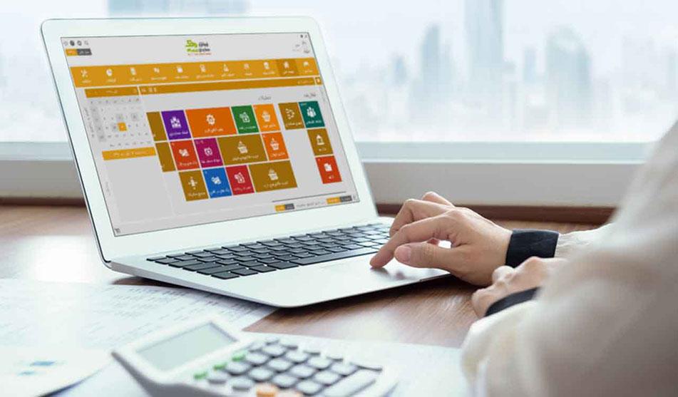 اجزای مختلف بهترین نرم افزار حسابداری فروشگاهی چیست؟