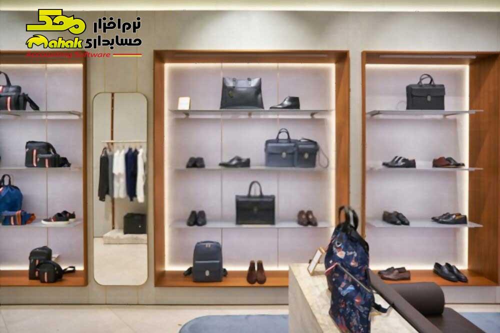 مغازه کیف و کفش