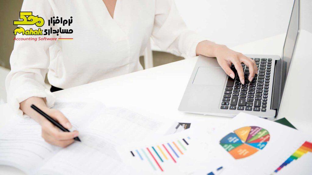 اجزای بهترین نرم افزار حسابداری برای مغازه