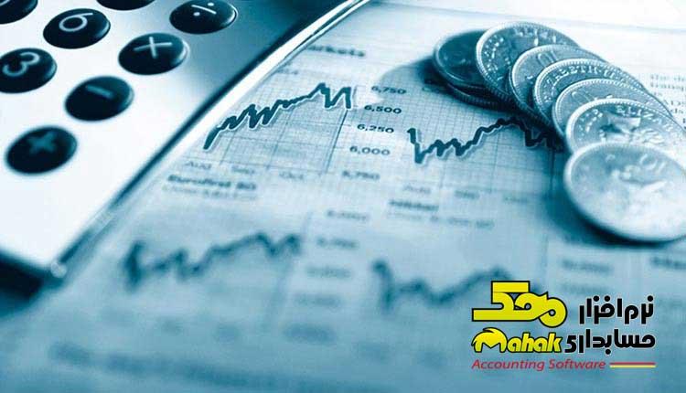 گزارشات مالی چیست و چگونه تهیه میشود؟