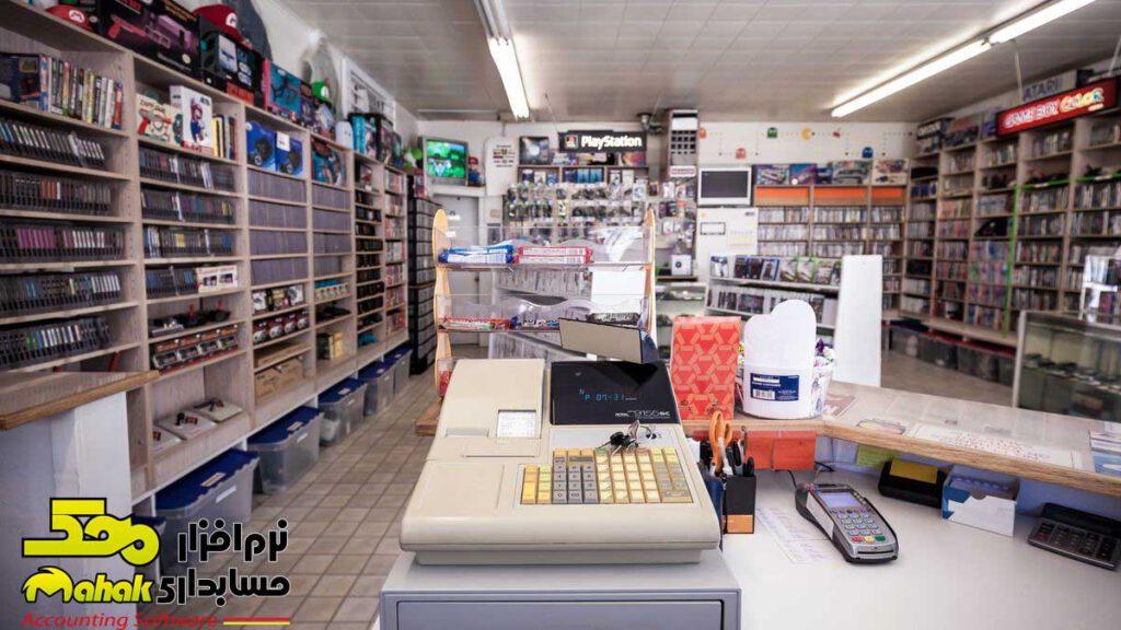 آیا باید از نرمافزار حسابداری در مغازهها استفاده کرد؟