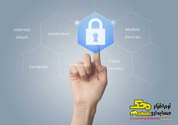 امنیت بهترین نرم افزار حسابداری شرکتی