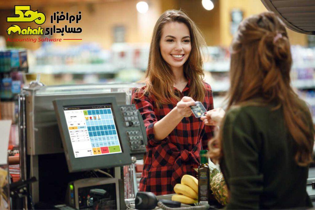 چه مشاغلی باید از صندوق فروشگاهی استفاده کنند؟