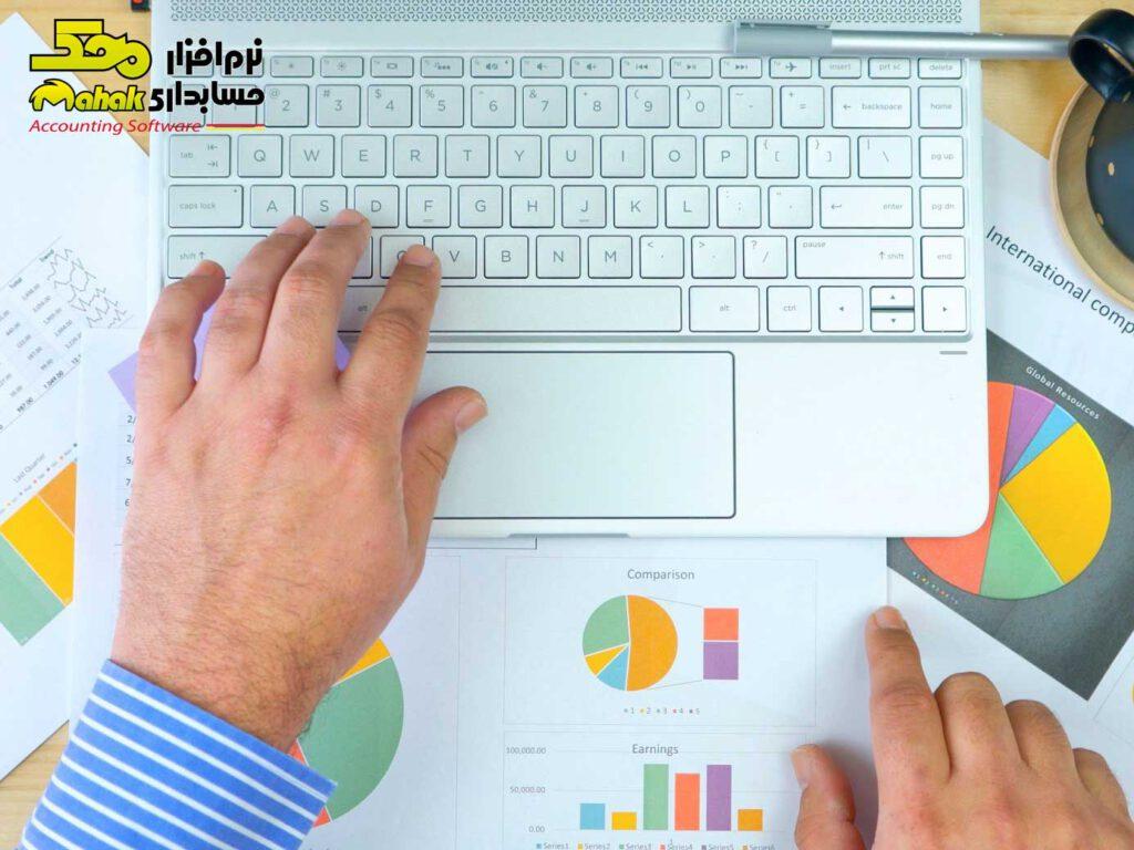 حسابداری -نرم افزار حسابداری برای مغازه
