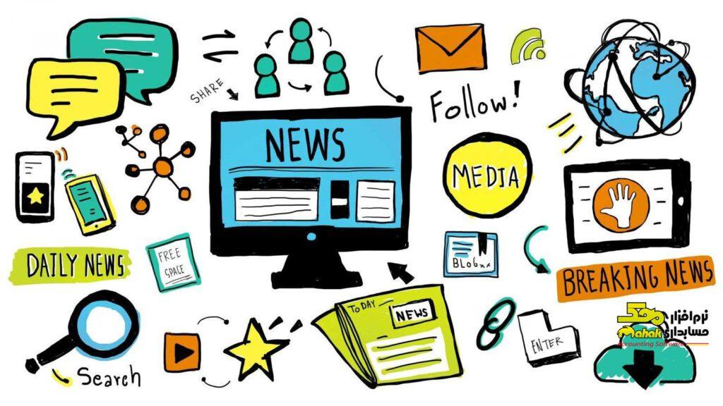 چه رسانه هایی قرار است پوشش دهنده شما باشند؟!
