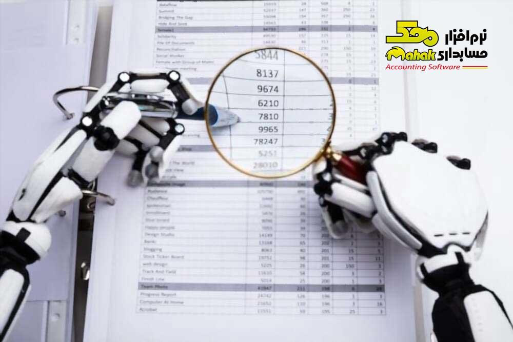 اتوماسیون حسابداری چیست؟
