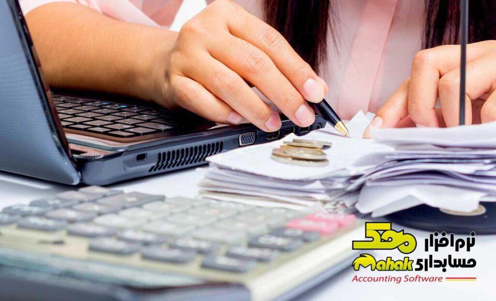 فرآیند حسابداری