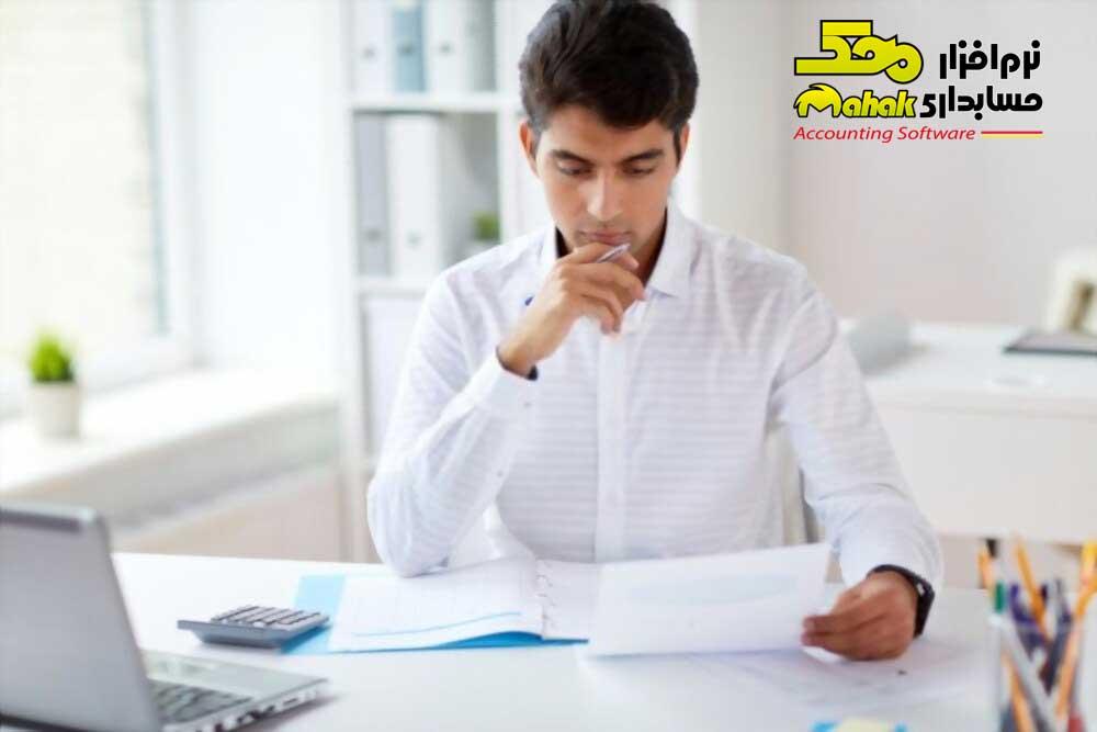 مزیت ها و معایب حسابداری در منزل نسبت به حسابداری در محل کار