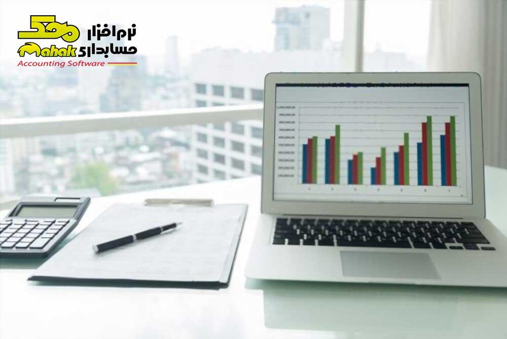 مزایای نرم افزار حسابداری