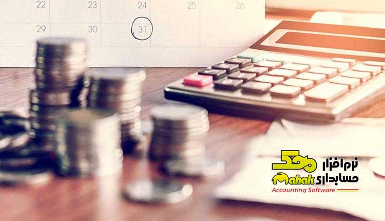 محاسبه سود عملیاتی و اعمال مالیات