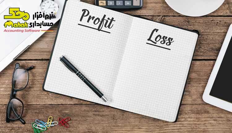 چه کسی گزارشهای تلفیقی مالی را تهیه میکند؟