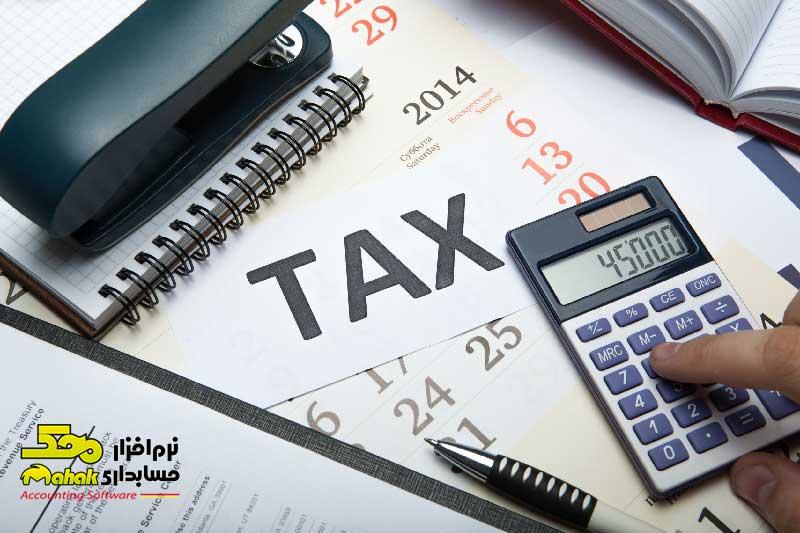 Easier to pay محک طعم جدیدی از حسابداری (نرم افزار حسابداری فروشگاهی،نرم افزار حسابداری شرکتی،نرم افزار حسابداری تولیدی)