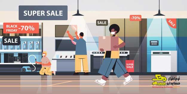 قدرت تبلیغات فروش لوازم خانگی به شکل آنلاین را دست کم نگیرید