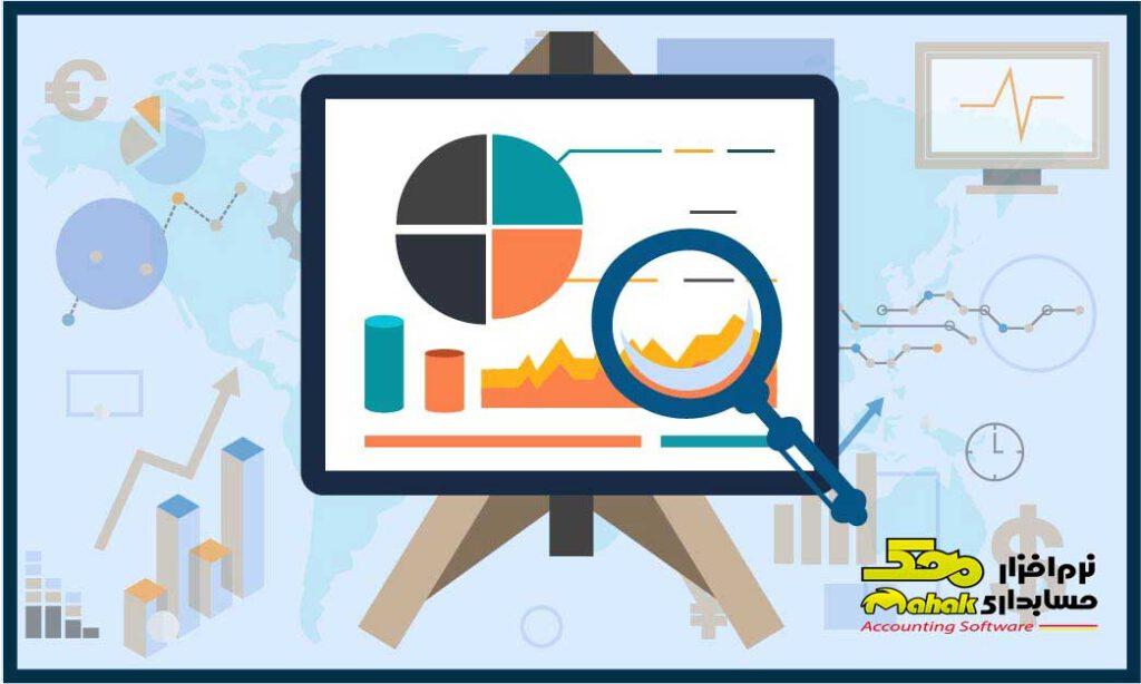ویژگیهای کلیدی یک نرم افزار مدیریت مالی