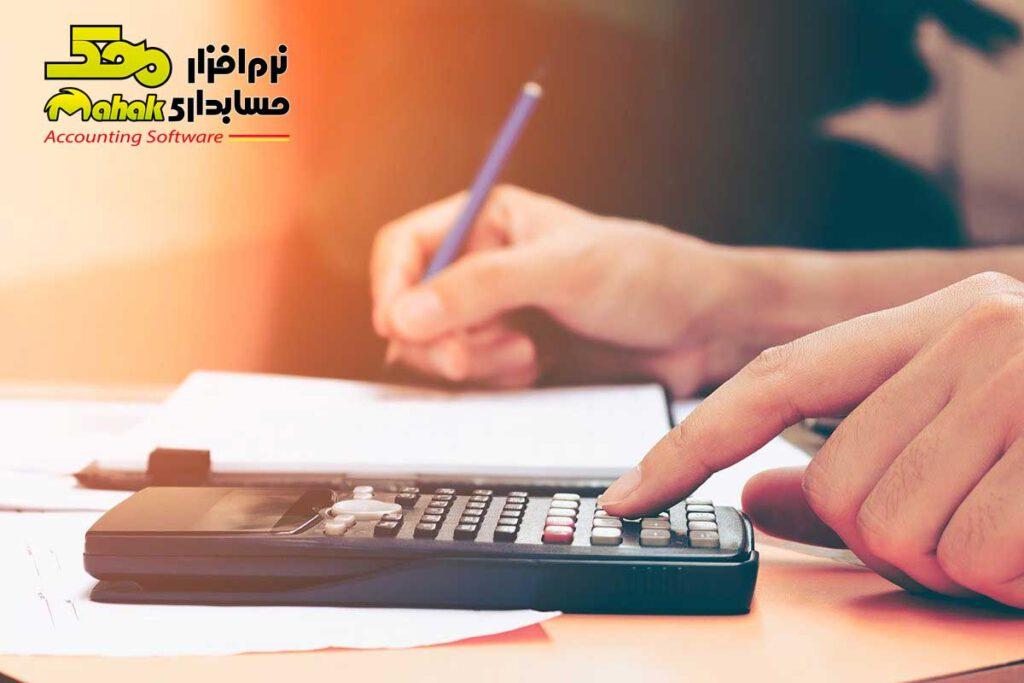 انواع کدینگ حسابداری