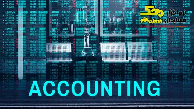 حسابداری دیجیتال چیست