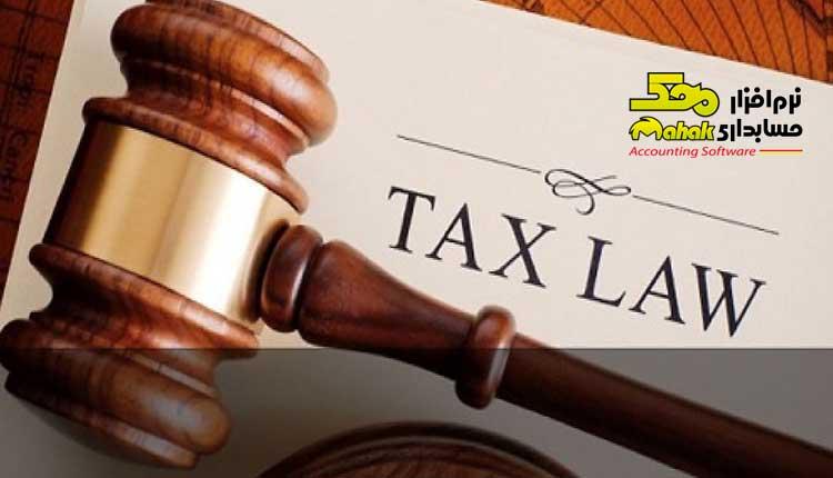 عواقب مهم عدم پرداخت مالیات تکلیفی