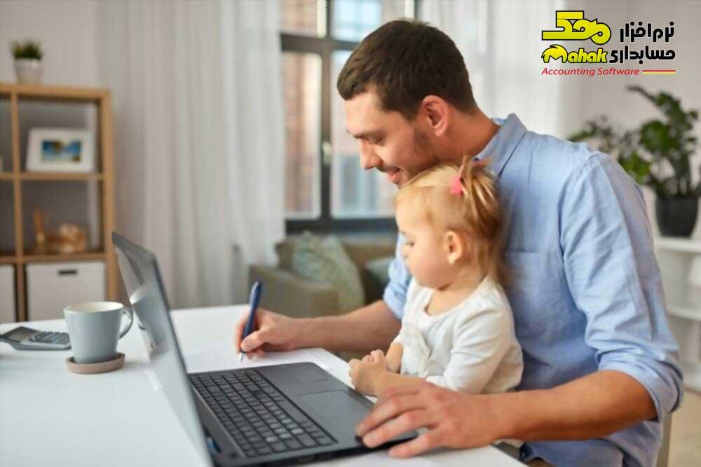 حسابداری در منزل چیست؟