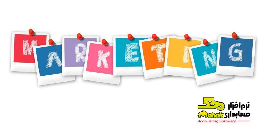 1. بازاریابی چیست؟