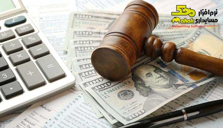 مالیاتهای تکلیفی برای موسسات بیمه