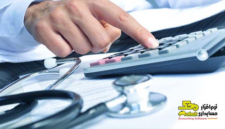 مالیاتهای تکلیفی پزشکان