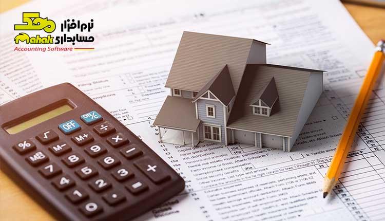 مالیات تکلیفی بر اجاره