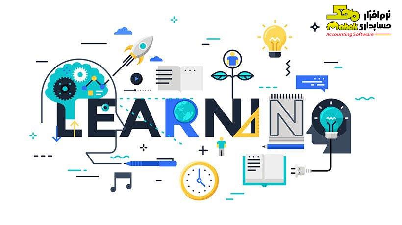 آموزش فعال-عادت طلایی برای موفقیت در حسابداری