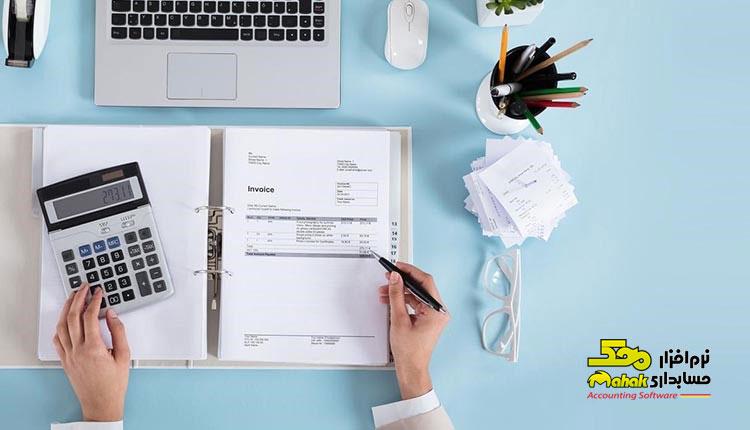 سهولت حسابرسی