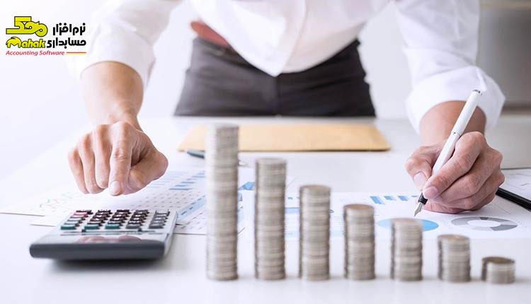 مهارتهای مهم برای یک حسابدار