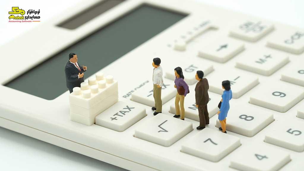 اهداف وضع قانون مالیات