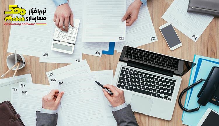 وظایف حسابدار چیست؟