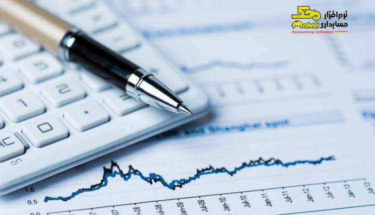 اصول حسابداری چیست؟